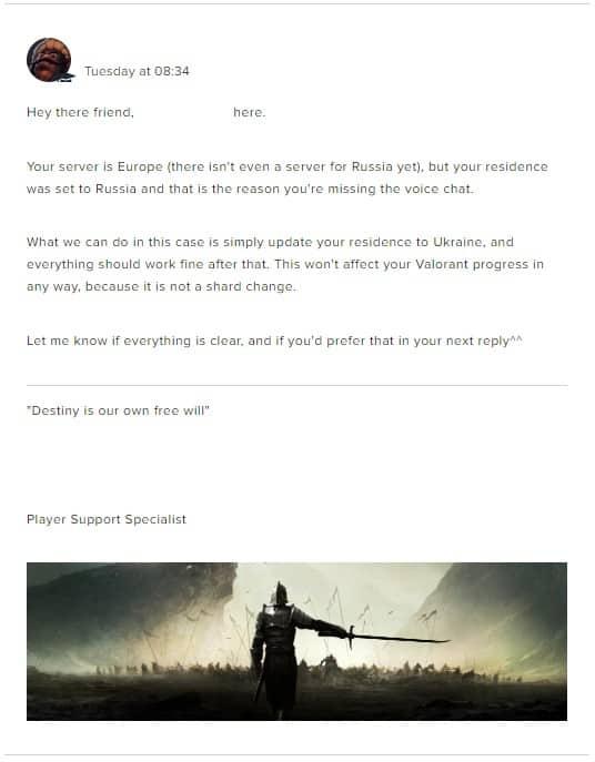 Valorant Customer Support Screenshot